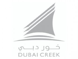 Dubai Creek Logo sq