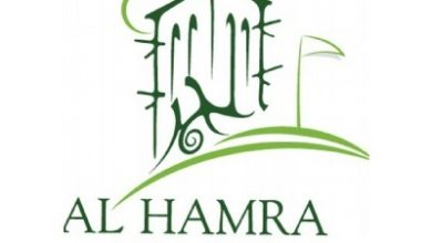 Photo of Al Hamra Golf Club Ras Al Khaimah