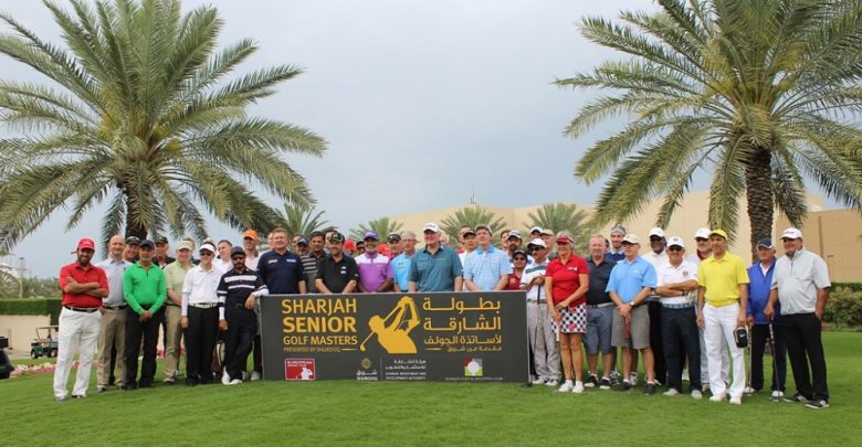 Sharjah Senior Invitational