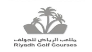 Photo of Riyadh Golf Courses